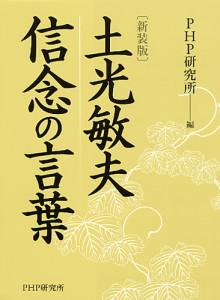 T.D_book
